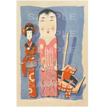ポストカード 『おもちゃ絵諸国めぐり』広島(pl_4279)