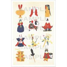 ポストカード 『おもちゃ絵諸国めぐり』東京(pl_26023)