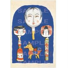 ポストカード 『おもちゃ絵諸国めぐり』宮城(pl_4278)