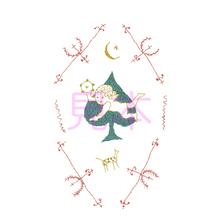 2018年武井武雄刺繍カレンダー(卓上)