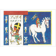 ポストカード 『イソップモノガタリ』表紙(pl_26002)