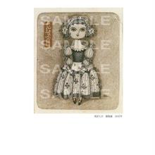 ポストカード 西洋人形(pl_5244)