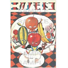 ポストカード 『コドモノクニ名作選』表紙(1929年8月)(ipm_0968)