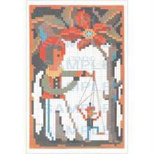 ポストカード 『コドモノクニ名作選』裏表紙(1933年3月)(ipm_0944)