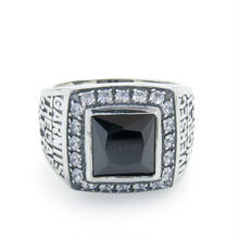 20th Engrave College Ring - L