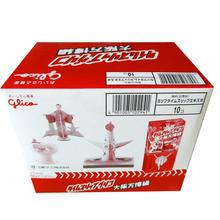 未開封品 タイムスリップグリコ 大阪万博編 (10個入り)