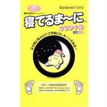新商品【足裏樹液シート】寝てるま~に オリジナル(25回用)