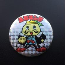ふなキング☆.。.:*・キャラキャラマン缶バッチ☆.。.:*・57mm