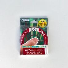 フジノライン/テンカラハリス 1号