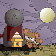 A4イラスト121 地蔵とタヌキの月見と団子