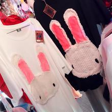 ぬいぐるみうさちゃんBIGTシャツ/JUNGLE BUS
