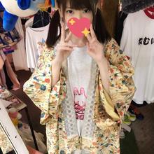 レース羽織り/used
