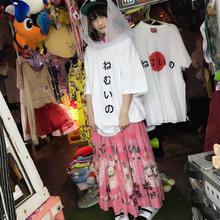 花柄スカート/USED