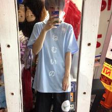 ねむいの陰陽BIGTシャツ/神様ごっこ