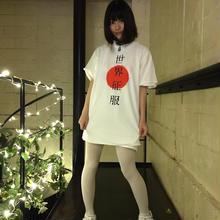 日の丸世界征服Tシャツ/神様ごっこ