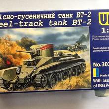 【新品】ユニモデル 1/72 UU72302 ソ連・BT-2 快速戦車 ss1801-29