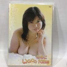 【中古】Wao☆ ののこ 102cm ss1712-194