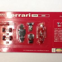 【中古】DYDO ダイドー 1/64 スケール ミニカーキット Ferrari フェラーリ 1956 D50 ss1803-157