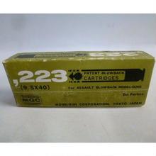 【未発火】 MGC ,223 カートリッジ 9.5×40 アサルト ブローバック モデルガン 20発入り  1710-257SK