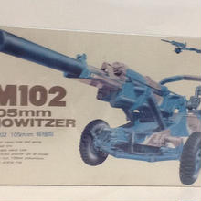 【新品】1/35 M102 105mm HOWTIZER AFVCLUB ss1801-293