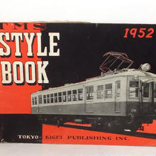 【中古】T.M.S スタイルブック 1952 車両図面集 ss1802-248