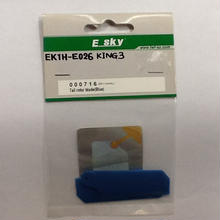 【新品】Esky1-0444L Esky テールローダーブレード(青) ss1709-202