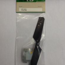 【新品】Esky1-0219 Esky テールローダーブレード ss1709-201