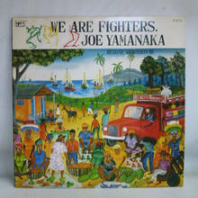 【中古】 [LPレコード]    Joe Yamanaka - Reggae Vibration III (We Are Fighters)  184-151SK