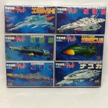 【中古】【未組立】宇宙戦艦ヤマト メカコレクション NO.2 8 9 11 12 15 6種類セット  1710-193ss
