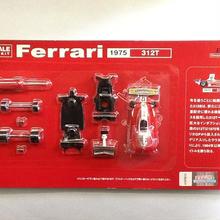 【中古】DYDO ダイドー 1/64 スケール ミニカーキット Ferrari フェラーリ 1975 312T ss1803-167