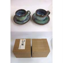 【未使用】新松代焼 カップ&ソーサー 2セット 松代陶苑 179-122SK