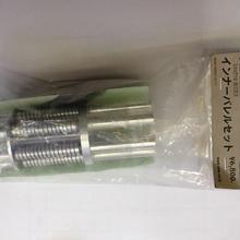 【中古】モスカート インナーバレルセット CAW U.S.M79 & SWED-OFF専用 ss1801