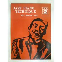ジャズピアノ・テクニック 第二巻 モダンジャズ編 日暮雅信 リズム・エコーズ 1712-168SK