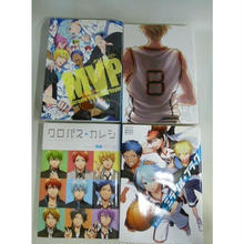 【中古】黒子のバスケ アンソロジー 8冊セット 172-251SK