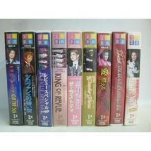 【中古】 [VHS]  宝塚歌劇 9本セット  1712-271SK