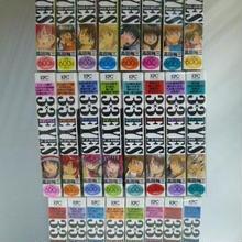 【中古】3×3EYES  サザンアイズ コンビニコミック 全24巻セット 高田裕三 講談社 ヤングマガジン 172-133SK
