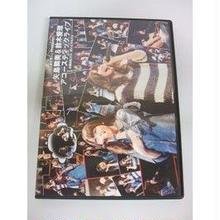 【中古】 [DVD] ポケモー。 Presents 矢島舞美&鈴木愛理 アコースティックライブ at 横浜BLITZ  746SK