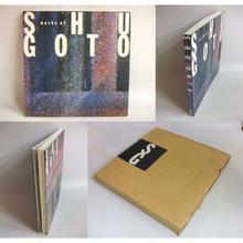 【中古】【写真集・作品集・函入り】 works of SHU GOTO   5366SK