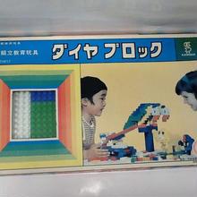 【中古】組立教育玩具 ダイヤブロック KAWADA ss1712-192