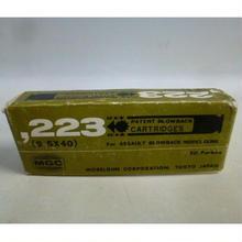 【未発火】 MGC ,223 カートリッジ 9.5×40 アサルト ブローバック モデルガン 20発入り  1710-258SK