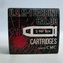 【中古】 CMC U.S.M-1 カートリッジ CAL.30 モデルガン 5発入り  1710-260SK