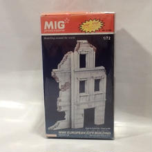【新品】1/72 ヨーロッパ風建造物 WWII EUROPEAN CITY BUILDING  ss1803-131