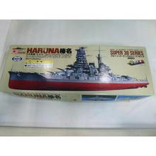 【中古】【未組立】 マルイ スーパーサンマルシリーズNO.3  日本戦艦(榛名) 182-330SK