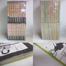 【中古】 [コミックセット]  パンプキン・シザーズ 1~19巻 + パワー・スニップス  以降続刊セット  1605-124SK