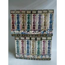 【中古】のたり松太郎 コンビニコミック 1~15巻セット(以降続刊) ちばてつや  小学館 1611-264SK