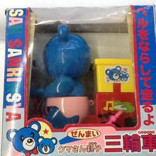 【中古】クマさん親子 三輪車 ぜんまい 早川玩具 SS1802-71