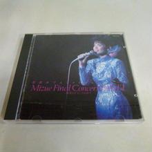 【中古】 [CD]  高田みづえ ファイナルコンサート-微笑とやさしさの中で- PART1     181-147SK