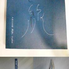 【中古】【代引不可】[雑誌]  アイデア  idea  372  2016年1月号 誠文堂新光社  172-8SK