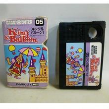 【中古】 キング&バルーン ROMカートリッジ namcot MSX ナムコット・ゲームセンターシリーズ 1711-236SK
