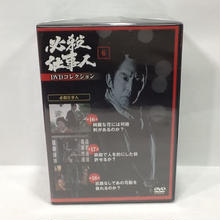 【中古】必殺仕事人DVDコレクション 1-6巻セット DVDのみ ss1710-227